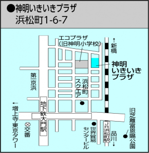 shinmeiikiiki.png